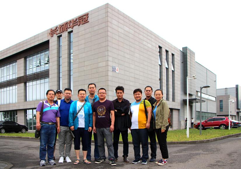 工业设计学院人才培养方案考察组到洛可可创新设计集团,北京长城华冠