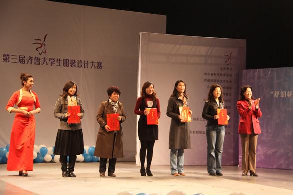 """""""舒朗杯""""第三届齐鲁大学生服装设计大赛颁奖典礼圆满成功"""