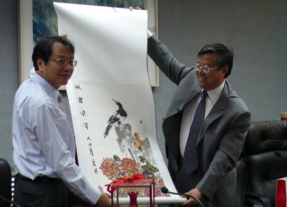 潘鲁生院长访问台湾大学-山东工艺美术学院 S